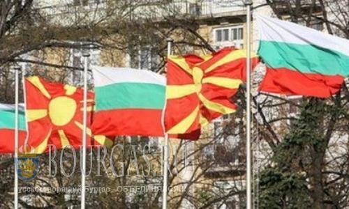 Болгария и Македония снова подумывают об объединении