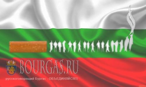 Болгария одна из самых курящих стран Европы