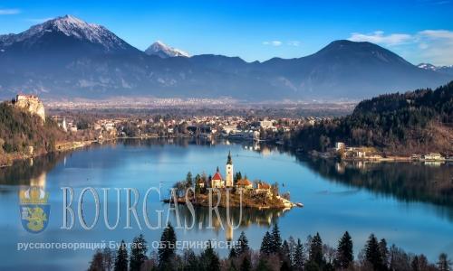 Болгария предлагает соседям поработать в сфере туризма