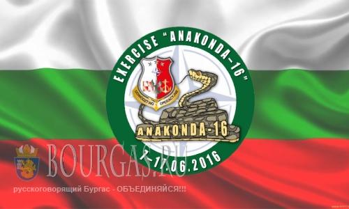 Болгария примет участие в учениях Анаконда 16