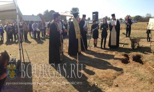 Болгарская Православная церковь пошла в Африку