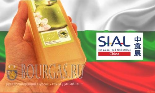 Болгарский биоуксус получил награду