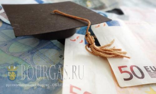 Болгарским студентам подымут стипендии