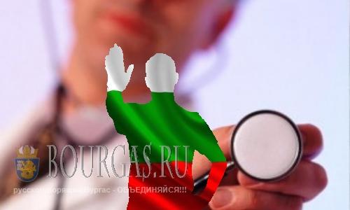 Болгары не доверяют родной медицине