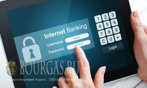 Болгары не знают, что такое интернет-банкинг