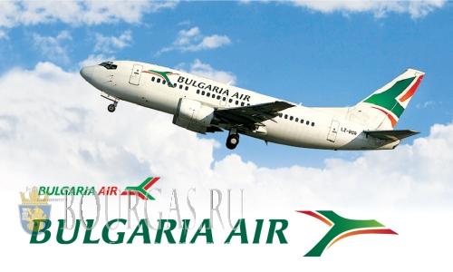 Болгария Эйр, Bulgaria Air - национальный перевозчик Болгарии, Болгария Эйр