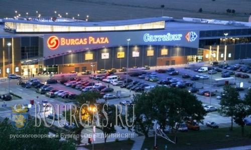 Carrefour уходит из Болгарии