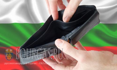 Четверть болгар живет за чертой бедности