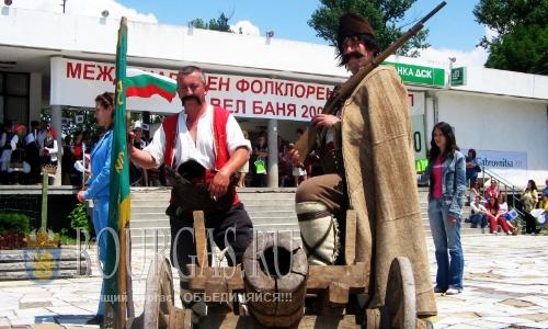Фестиваль Розы и минеральной воды Павел Баня