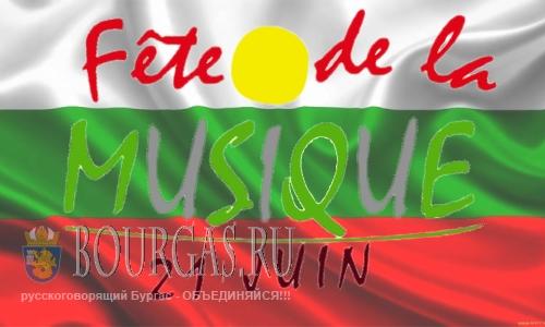 Fête de la Musique 2016 в Болгарии