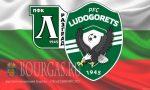 Лига Чемпионов стартует в Болгарии