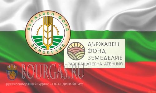 Фонд «Земледелие» в Болгарии популяризирует туризм