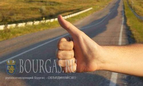 ГАИ Болгарии поставит на учет перевозку попутчиков
