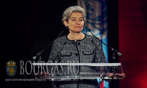 Ирина Бокова в Топ-100 самых влиятельных женщин в мире по Forbes