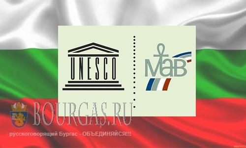 ЮНЕСКО проверит биосферные заповедники Болгарии, Биосферных заповедников в Болгарии