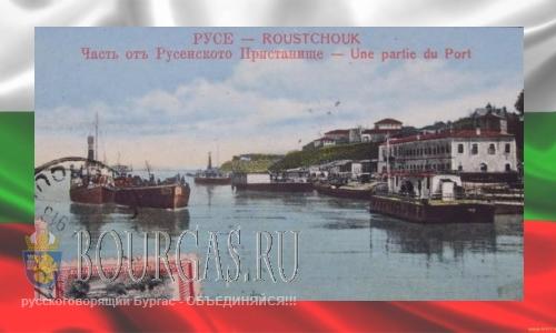 К 150-летие речного порта в Русе выпустят почтовую марку