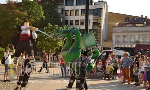 карнавал в Русе