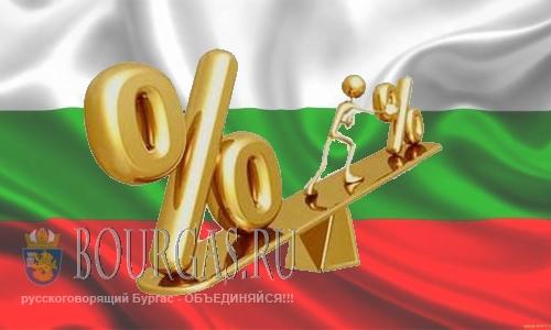 Кредиты в Болгарии дешевеют