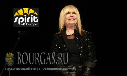 Лили Иванова выступит на Spirit of Burgas 2016