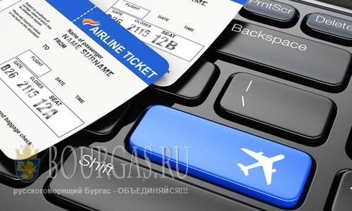 Нью-Йорк и Чикаго станут ближе к Болгарии