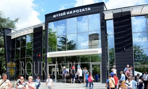 Новое здание музея Болгарской Розы в Казанлыке