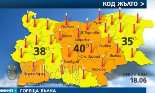 Оранжевый код - Болгария горит
