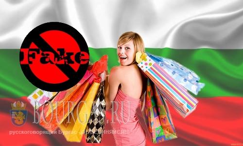 подделка фирменных вещей в Болгарии, контрафакт