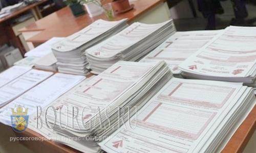 Проверки налоговой в Болгарии, налогоплательщики в Болгарии