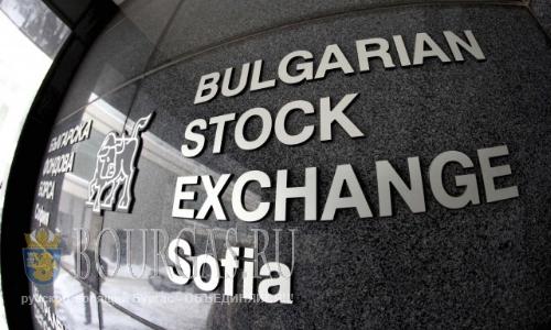 Софийская товарная биржа