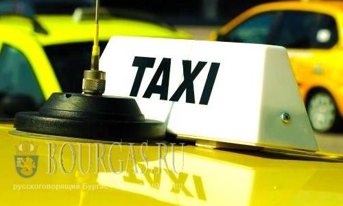 такси в Болгарии, таксисты в Болгарии, болгарское такси