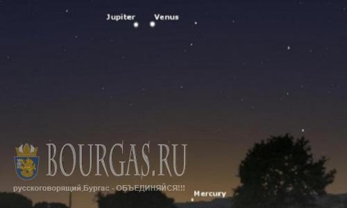 Уникальное астрономическое явление в Болгарии