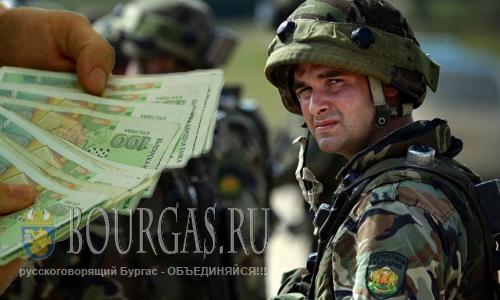 болгарским военнослужащим, военным в Болгарии