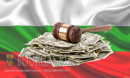 В Болгарии конфисковали имущества на 6,8 млн.лев