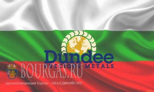 В Болгарии собираются добывать золото и серебро