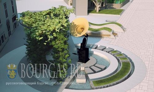 В Бургасе планируют реконструировать местный Арбат