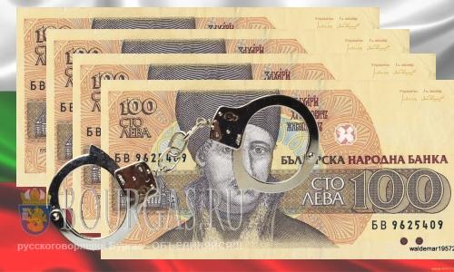 В Несебре при обмене валют обманули россиянина