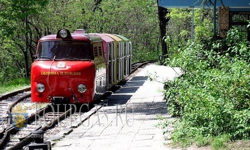 В Пловдиве снова заработает детская железная дорога