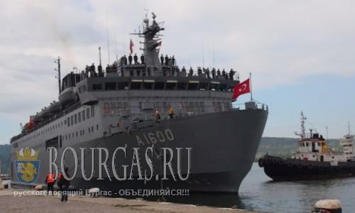 В Варну пришли корабли турецких ВМС