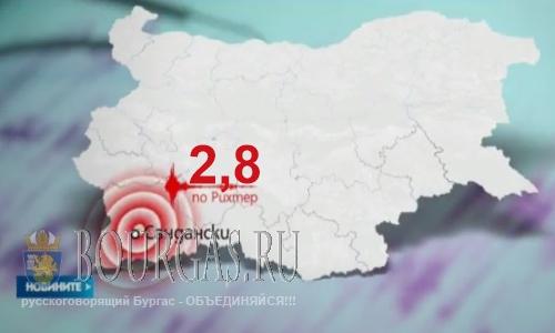 Землетрясение на Юго-Западе Болгарии