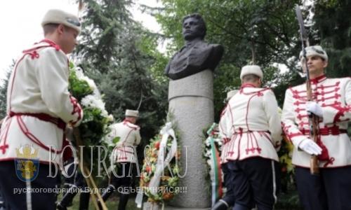 18 июля 2016 года - 179-летию со дня рождения Васил Левски