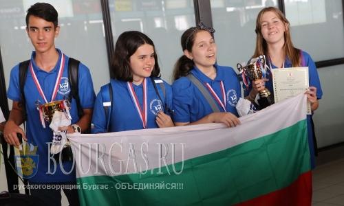 18 июля 2016 года - юные математики Болгарии