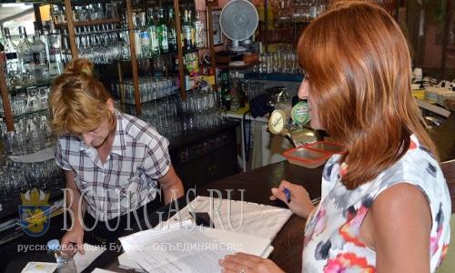 18 июля 2016 года - проверка общепита в Варне