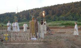 23 июля 2016 года, Болгария, Врац, фестиваль Солнце в Тодорке