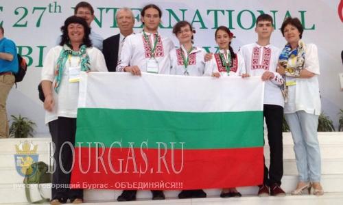 25 июля 2016 года, болгары на Международной олимпиаде по биологии, Ханой, Вьетнам