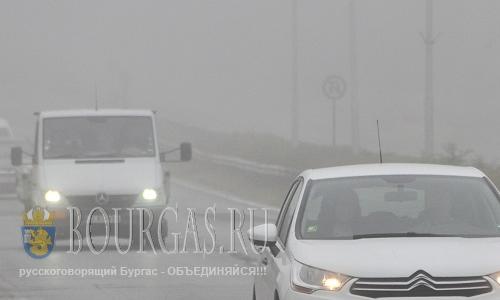 29 июля 2016 года, Болгария, Хасково, город с утра окутал непривычно плотный для июля - туман