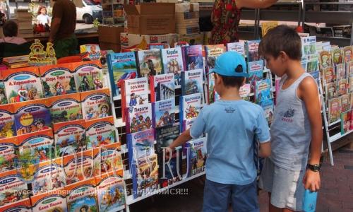 29 июля 2016 года, Болгария, Варна, Аллея книги отработает в городе до 7-го августа