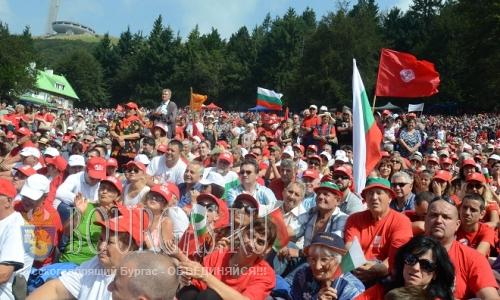 30 июля 2016 года, Болгария, Бузлуджа, празднование 125-летия образования Болгарской социалистической партии