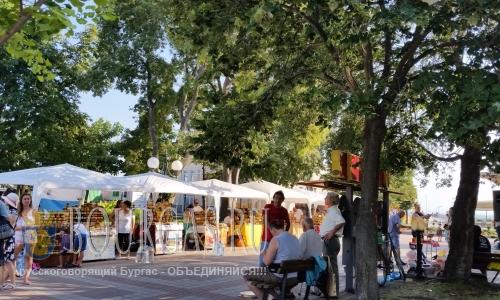 4-й Национальный фестиваль Мед, море и солнце - Поморие 2016