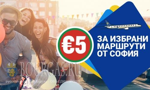 Авиакомпания Ryanair предлагает билеты по 5 евро
