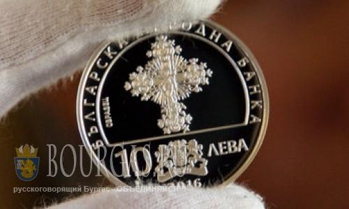 БНБ планирует выпустить в 2017 году 5 памятных монет